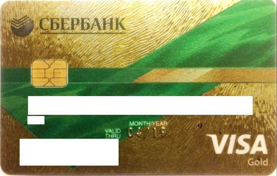 Gold Lombardy visa for parents