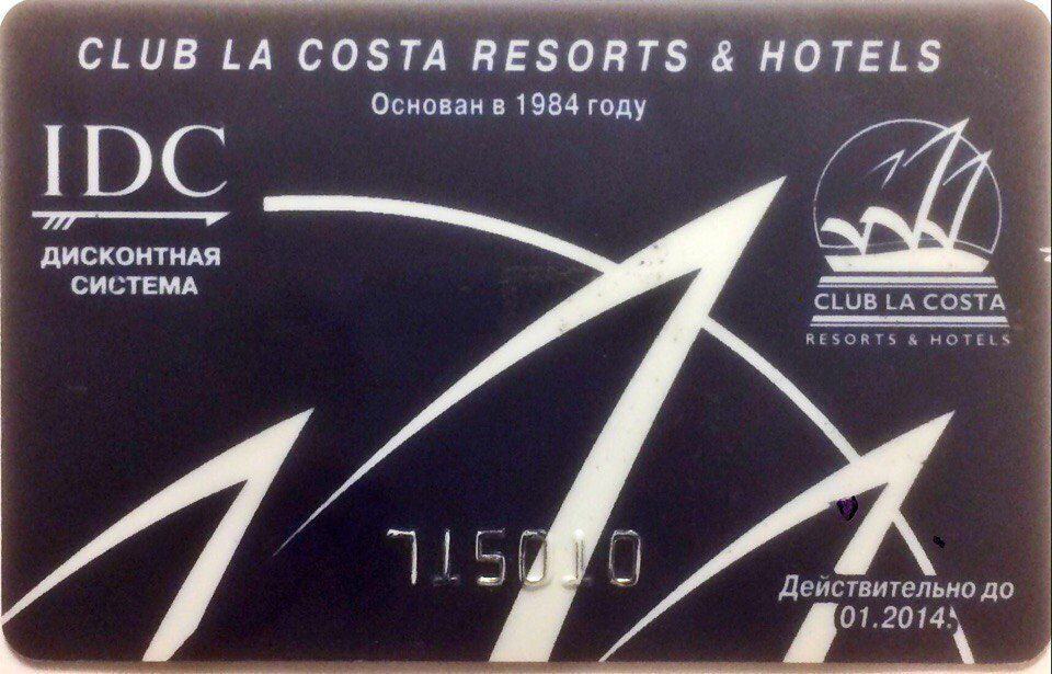 Club la costa resorts & hotels